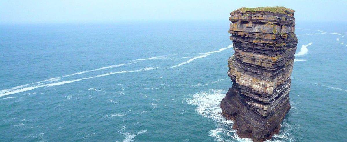 Downpatrick Head, Ballycastle, Co. Mayo
