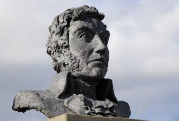 Humbert bust Killala